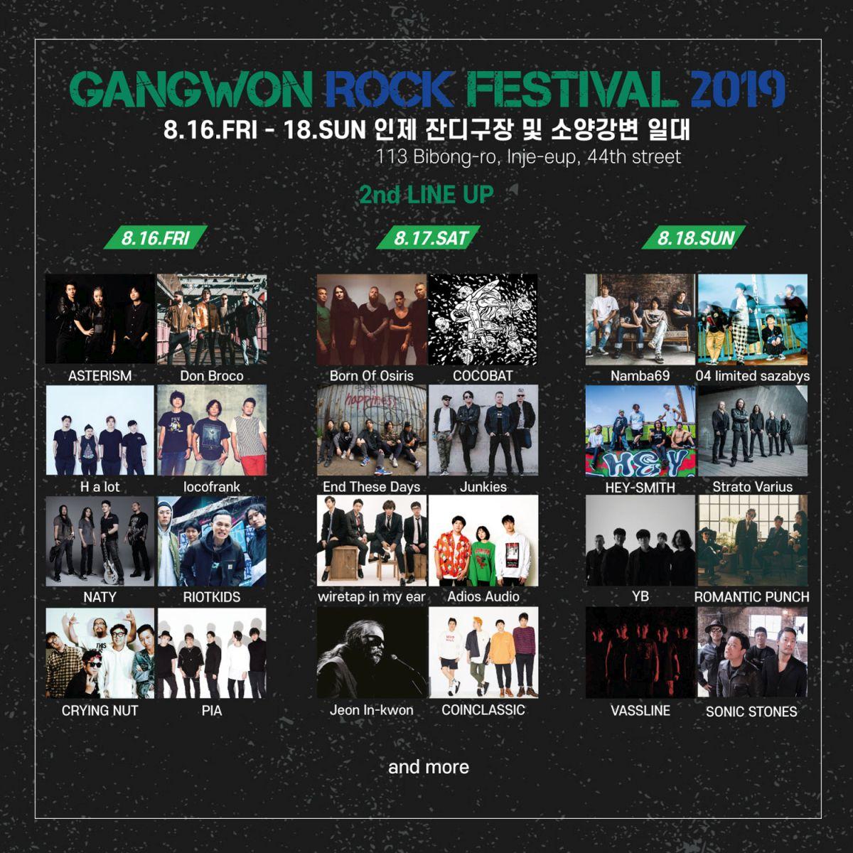 GangwonLineUP